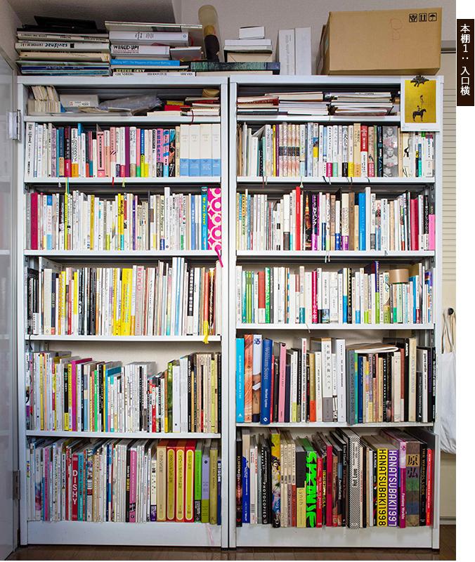 あ つもり 本棚