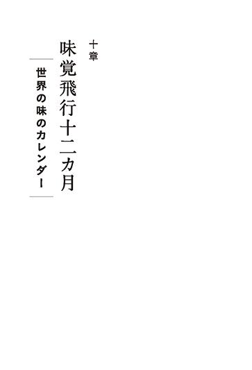 聡明な女は料理がうまい 感想 桐島 洋子 - 読書メー …