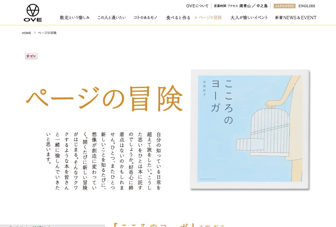 スクリーンショット 2015-01-08 20.34.43