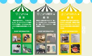 スクリーンショット 2015-05-29 11.17.09