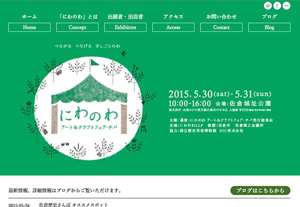 スクリーンショット 2015-05-27 18.48.16