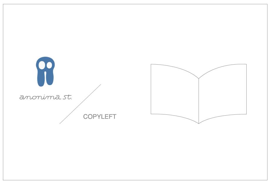 アノニマスタジオ-copyleft-