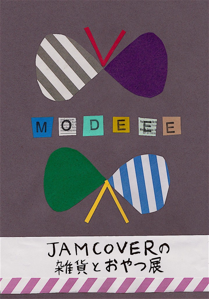 modeee_jam
