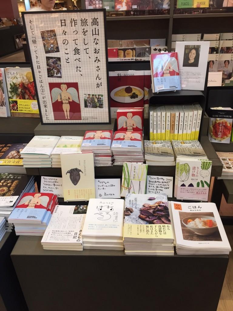 湘南蔦屋書店