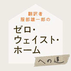 title-zero